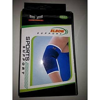Elbow support pair