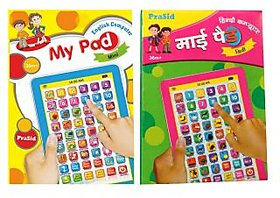 Combo of Prasid Mini My Pad English  Hindi