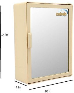 Zahab Mini Single Door Plastic Cabinet Cream