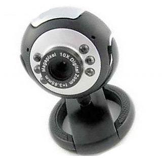 Quantum 25 MP USB Webcam