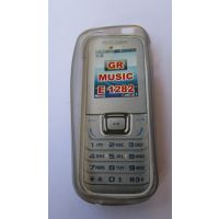 Samsung Music E1282 Soft Silicone Mobile Back Cover Battery Back Case Skin Pouch