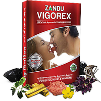 Zandu Vigorex Capsules Pack Of 50 Capsules - 72465238