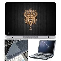 FineArts Laptop Skin - Brown Logo On Black Wooden With