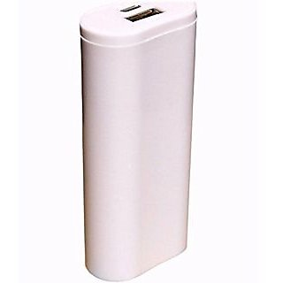 MatLogix - 5600mAh Portable Power Bank External Power Source