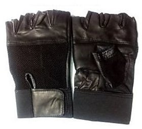 Good Quality Leather Gym Gloves
