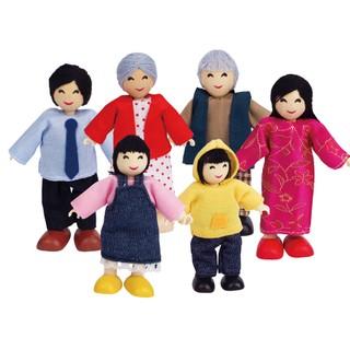 Hape Wooden Happy Family - Asian