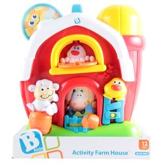 B-Kids Activity Farm House
