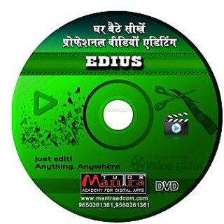 Edius Training Tutorial DVD HINDI