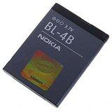 Original Nokia Bl-4B Battery For Nokia 2760 6111 2630 N76 7370 7373 7500