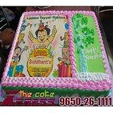 Chota Bheem And Birthday Party Theme Photo Cake-Delhi NCR