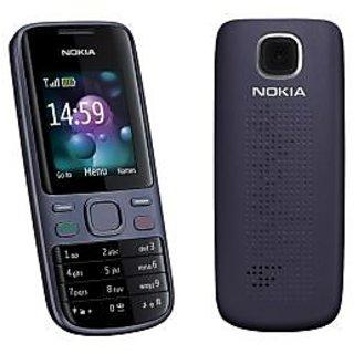 ClickAway Nokia 2690 Mobile Phone Housing Body Panel (Black)
