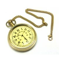 Anantahomes Golden Brass Pocket Watch Chain 24 Hrs. Dial