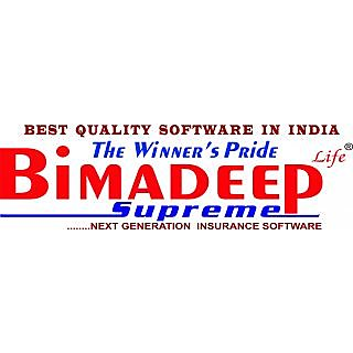 Bimadeep Supreme Insurance Software