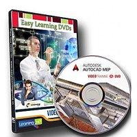 Learn AutoCAD MEP Video Training DVD