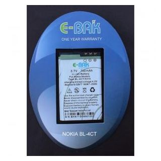 Nokia 2720 Bl 4ct Battery + Free Diwali Gift