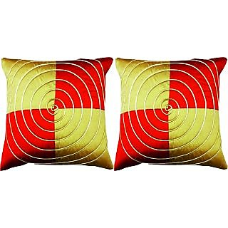 Dream Care Designer Cushion Cover-Set of 2Pcs (Spiral01)