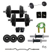 Dreamfit 8kg Adjustable Grip Dumbell Rubber Plates - 3 Rods (1 Curl) - Skipping Rope - Gym Gloves - Wrist Band
