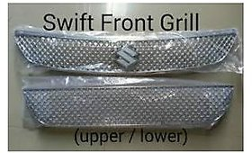 LetsModify - Chrome Front Grille -Maruti Suzuki- New Swift Dzire