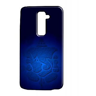 Pickpattern Back Cover For Lg G2 GANARAYALGG2-15936