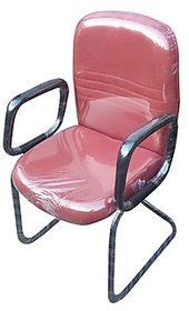 Capsule Visitor Chair