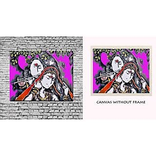 Canvas Painting Without Frame - Mauve Rk