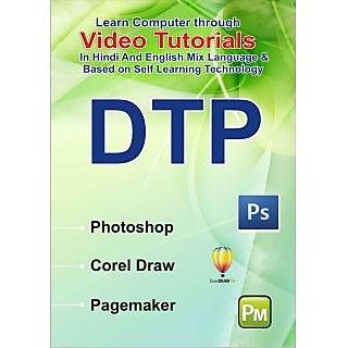 DTP PACK - Photoshop 7, Corel Draw X3, PageMaker