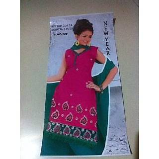 Ladies Beautiful Cotton Readymade Suit Pink And Green
