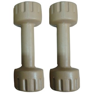 Body Maxx Grey PVC Coated Home Gym Dumbbells Set 1 Kg x 2 Pcs