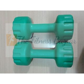 Body Maxx Green PVC Coated Home Gym Dumbbells Set 2 Kg x 2 Pcs