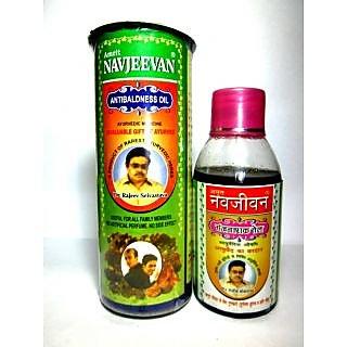 Navjeevan Antibaldness Hair Oil