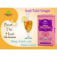 Iced Tulsi Ginger Reduces Stress Helps In Digestion Eliminates Toxin