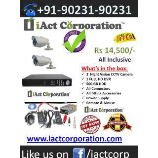 CCTV Camera Chandigarh Offer:-2 CCTV Camera kit