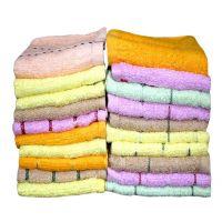 XY Decor multicolour face towel (set of 20)