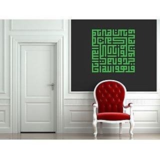Ikhlas Islamic Wall Sticker IK001L (Green)