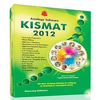 Kismat match making