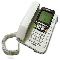 Beetel Beetel M71 Corded Landline Phone (White)