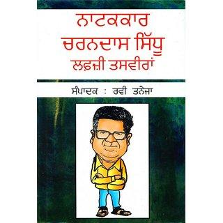 Natakkar Charandas Sidhu--Lafzi Tasviran