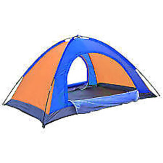 PORTABLE DOME TENT FOR 2 PERSON WATERPROOF CAMPING TENT OUTDOOR TENT at Best Prices - Shopclues Online Shopping Store  sc 1 st  Shopclues & PORTABLE DOME TENT FOR 2 PERSON WATERPROOF CAMPING TENT OUTDOOR TENT ...
