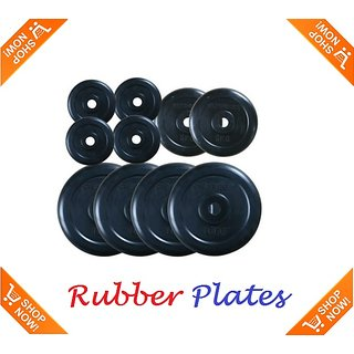 30 KG SPARE RUBBER WEIGHT PLATES WITH BUSH