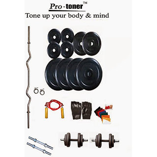 Protoner Weight Lifting Package 62 Kgs + 3