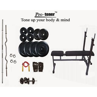 Protoner Weight Lifting Package 50 Kgs + 5