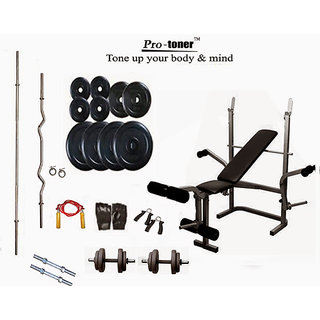 Protoner Weight Lifting Package 54 Kgs + 5