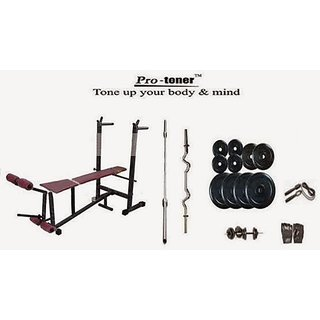 Protoner Weight Lifting Package 100 Kgs + 5