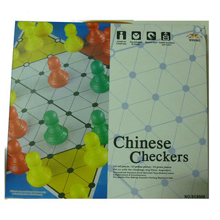 Chinese Checkers SC8508