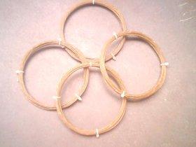 Tennis Gut String 17g 55lbs