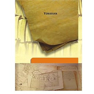 Yonahian Vol: VIII 1929 [Harcover]