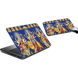 meSleep Sherawali Laptop Skin And Mouse Pad