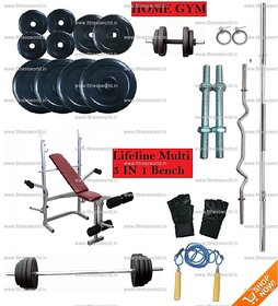Branded 32 Kg Home Gym Set With Lifeline 5 in 1 Multi bench..!! Buy Now..!!!