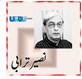 Selected Poetry by Naseer Turabi (Urdu)(Audio Books - M4A Downloadable)