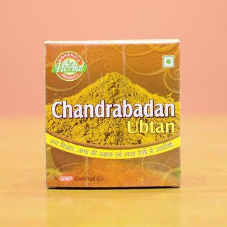 Chandrabadan Ubtan 100Gm